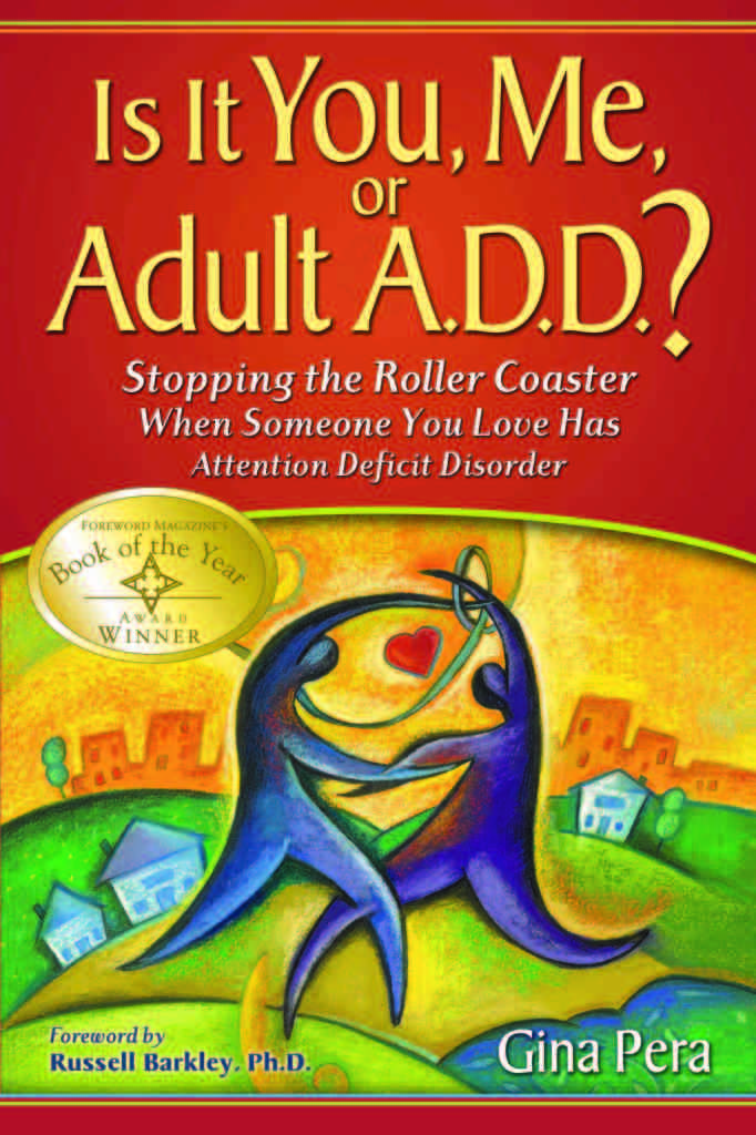 Gina Pera You Me Adult ADD cover image
